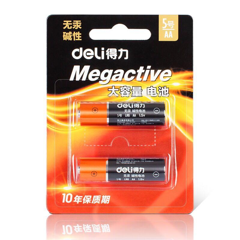 得力(deli) 18500碱性电池 5号