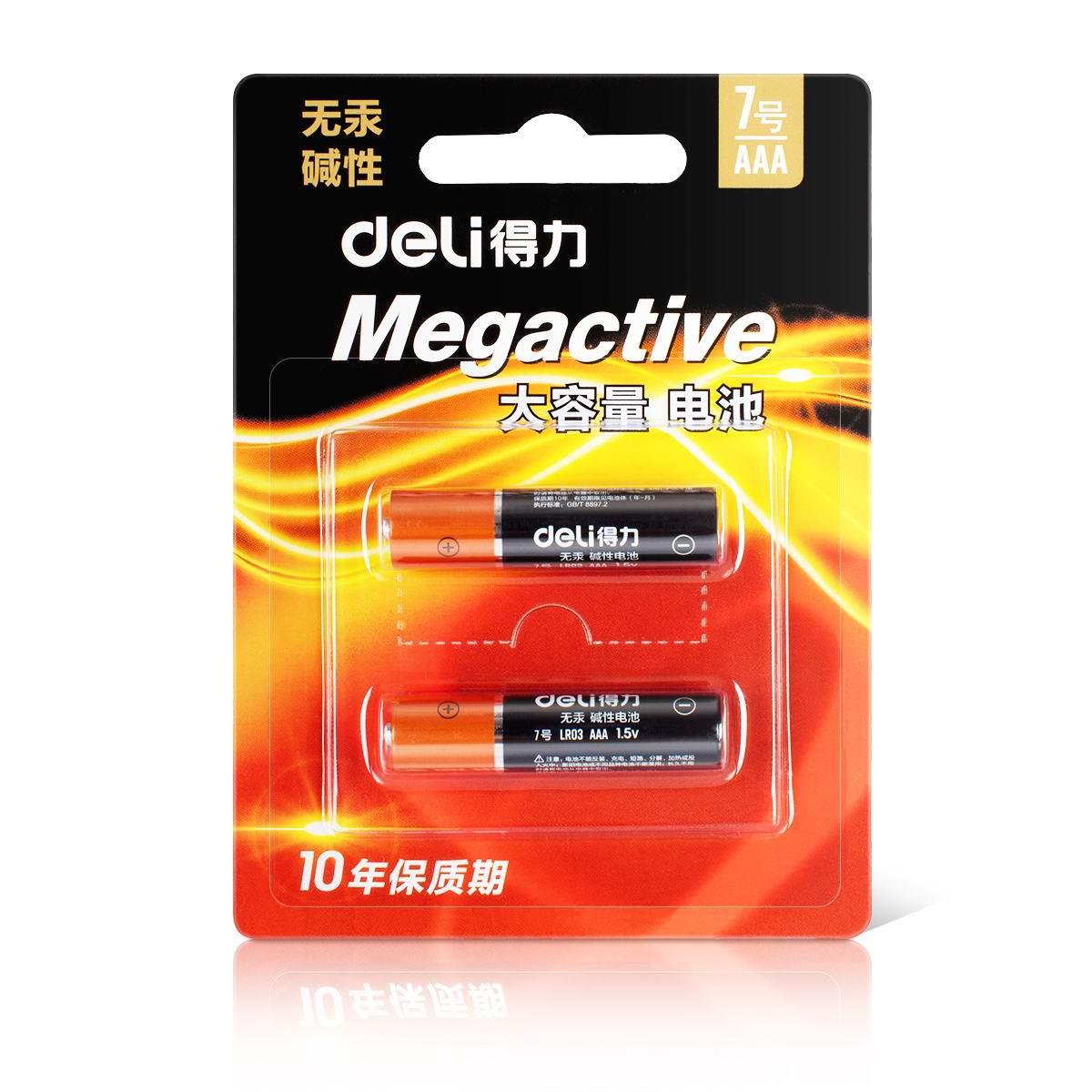 得力(deli) 18504碱性电池 7号