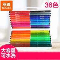 真彩o乐美(TrueColor) WM-2102-36-T 儿童绘画涂鸦笔套装彩...
