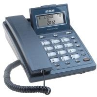 步步高(BBK) HCD007(6101)TSD 有绳电话机 座机 家用办公 时尚翻盖 夜光按键 拉丝亮面工艺 双接口