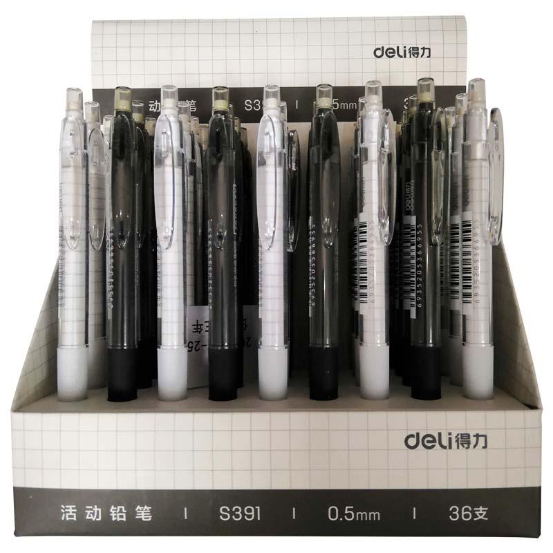 得力(deli) NO.S391 活动铅笔 自动铅笔 0.5mm