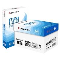 齐心(Comix) C3674 优品复印纸 打印纸 A4 70g 8包/件