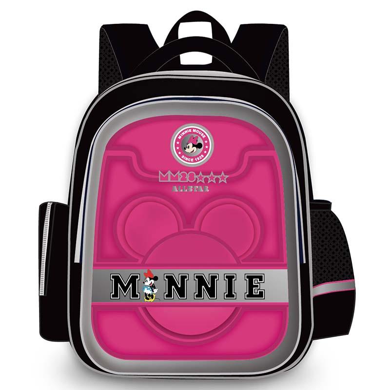 联众(UME) BM0404B 时尚背包 书包