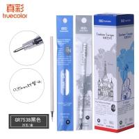 真彩·乐美(TrueColor) GR7538 中性笔芯 黑色 0.35mm