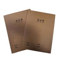 固松(GUSONG) 16K 60型 缝线牛皮英语本 34页