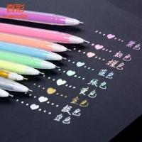真彩·乐美(TrueColor) GP7191高光中性笔 单色装 0.5mm