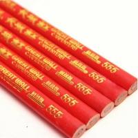 中华(CHUNG HWA) 长城555木工铅笔