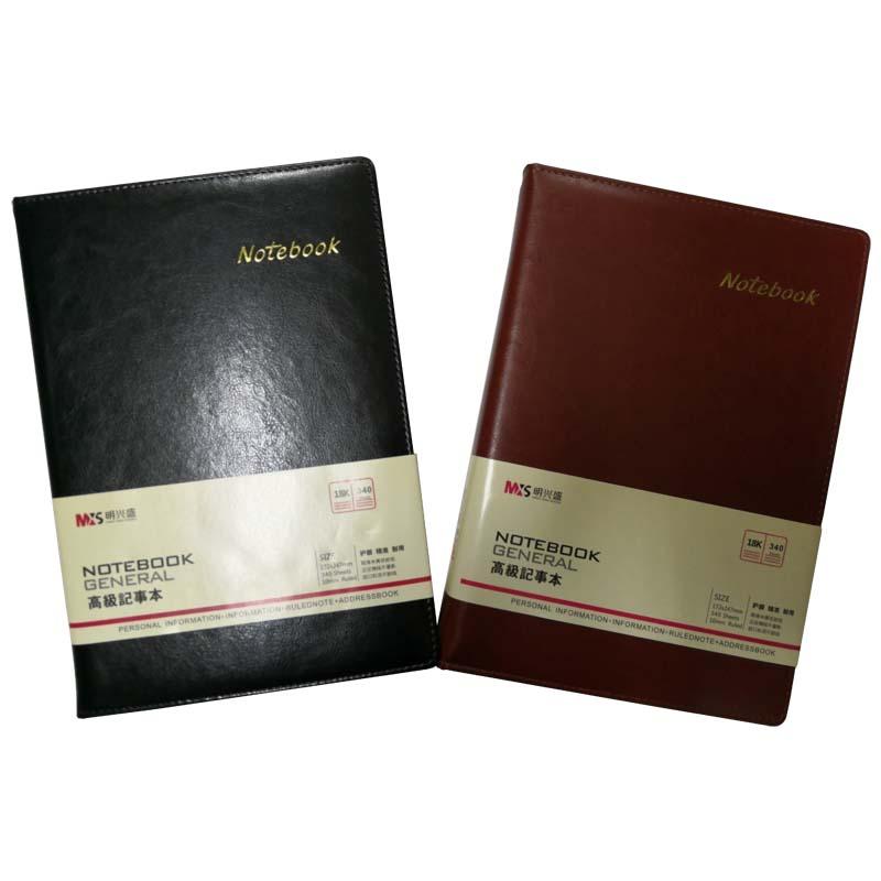明兴盛(MXS) 18133笔记本 18K 340页