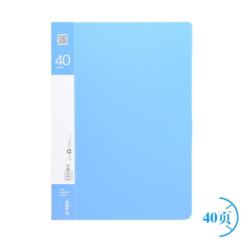 晟琪 S1040草根40页资料册