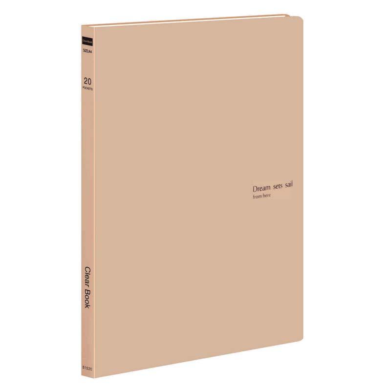 晟琪 S1520北欧风情20页资料册
