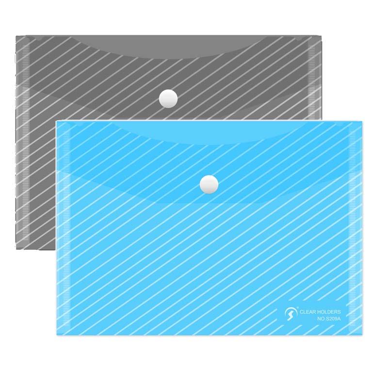 晟琪 S209A格子纹文件袋