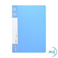 晟琪 S1030草根30页资料册
