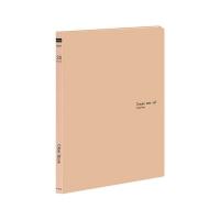 晟琪 S1530北欧风情30页资料册