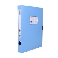 晟琪 S5101草根档案盒 35mm 蓝色
